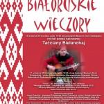 plakat_bialorus_krzywe