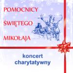 Już dziś w Szkole Muzycznej koncert charytatywny!