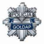 Fałszywy alarm bombowy w gołdapskiej bibliotece