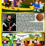 Jak powstała Gołdap – 14 maja mija 447 lat od nadania Gołdapi praw miejskich
