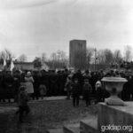Z naszego archiwum: Jeszcze o Pomniku Braterstwa Broni