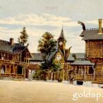 Jagdschloss Rominten