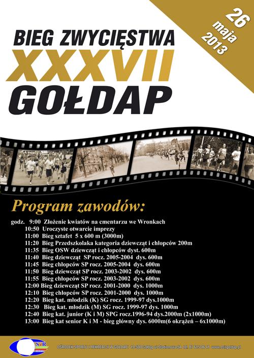 plakat bieg zwyciestwa z programem