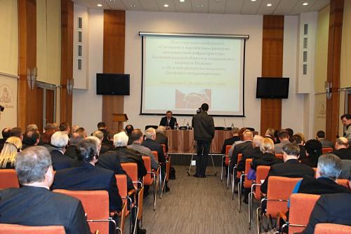 konferencja_obwod_kal_3