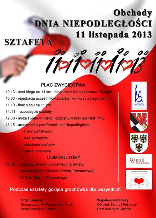plakat sztafeta2013