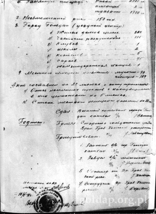 dokument_rosyjski_1_wm