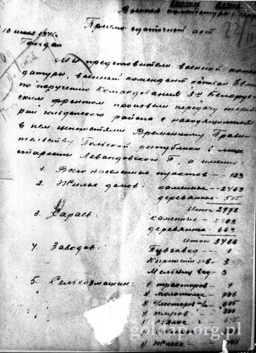 dokument_rosyjski_2_wm