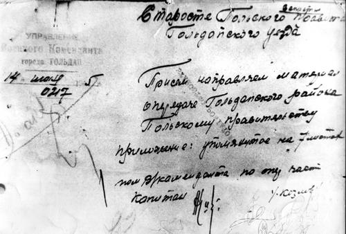 dokument_rosyjski_3_wm