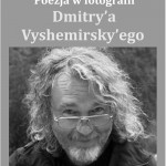 dmytry_plakat_2