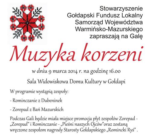 plakat_muzyka