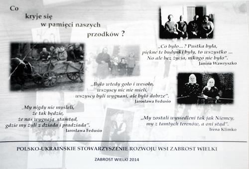 zabrost_4