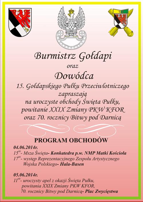 plakat_swieto_pulku