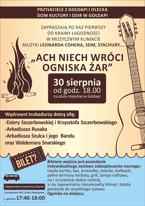 ach-niech-wróci-ogniska-żar-plakat1