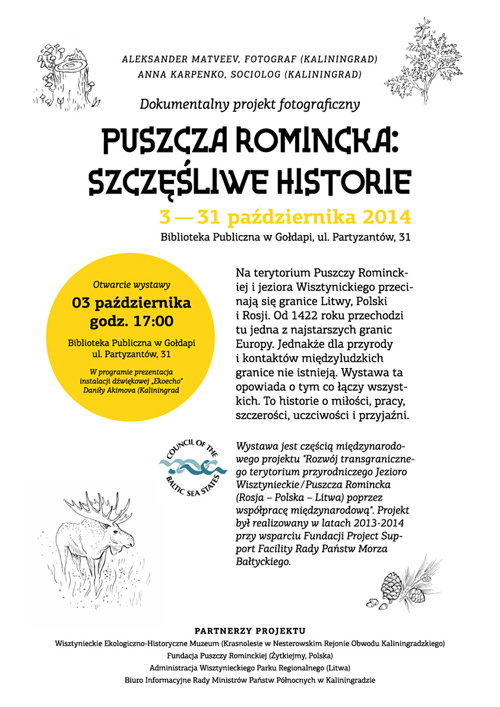 Rominta_poland_poster