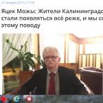 portal_rosyjski