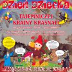 Plakat_DUDUS2 wer7