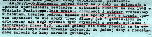 gurnen_42