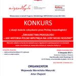 """Konkurs """"Świadectwa Przeszłości – Jak historia Polski wpłynęła na losy mojej rodziny"""