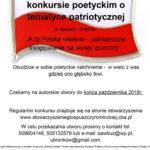 Zapraszają do udziału w konkursie poetyckim