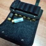 Z amunicją myśliwską przez granicę