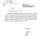 Odpowiedź na interpelację Jarosława Słomy w sprawie kolei