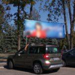 Czy można powiesić baner wyborczy w parku miejskim?