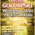 """Dom Kultury w Gołdapi zaprasza do Galerii K2 na wystawę """"GOŁDAPSKI WEHIKUŁ CZASU – POCZĄTKI SAMORZĄDU"""""""