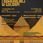 Zapraszamy na I Festiwal Muzyki Organowej i Kameralnej w Gołdapi