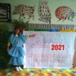 Wirtualne Zielone Dni w Gołdapi 2021 – II